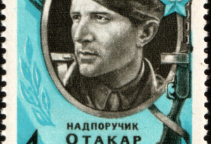 The_Soviet_Union_1969_CPA_3746_stamp_(World_War_II_First_Foreign_Hero_Otakar_Jaroš)