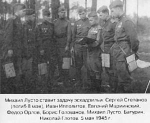StepanovSkupina